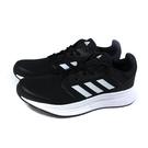 adidas GALAXY 5 跑鞋 運動鞋 黑色 男鞋 FW5717 no914