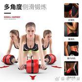 健腹輪回彈腹肌輪男女士卷腹練腹肌滾輪運動健身器材家用收腹滑輪  優家小鋪