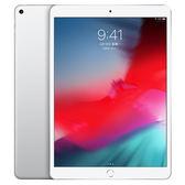 2019預購-APPLE iPad AIR 64G WiFi 平板電腦MUUK2TA/A-銀-依到貨陸續出貨【愛買】