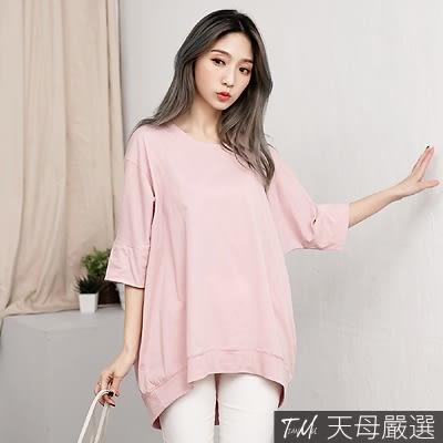 【天母嚴選】前短後長寬鬆顯瘦長版棉質上衣(共四色)