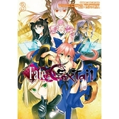 Fate EXTRA CCC Foxtail(3)