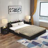 現代簡約板式床1.2米1.5米1.8米主臥雙人床榻榻米儲物床WY 鉅惠兩天【限時八五折】