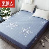 床包單件純棉雙人5*6尺床床罩全棉保護套單人床墊套全包床包組·樂享生活館