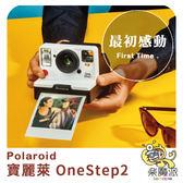 LOMOPIE『  OneStep 2 i-Type Camera 』公司貨 寶麗萊 Polaroid 拍立得 相機單機 底片  閃光燈