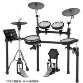 【敦煌樂器】ROLAND TD-25K V-DRUM 電子鼓組