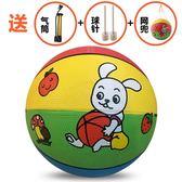彈力球 寶寶小皮球兒童彈力球類玩具7號小孩幼兒園專用3號5號拍拍小籃球 俏女孩