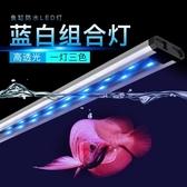 魚缸燈水族箱LED燈專業水草照明燈防潑水魚缸夾燈潛水燈錦鋰鸚鵡燈
