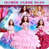 芭比娃娃芭比娃娃套裝大禮盒兒童女孩玩具會說話的洋娃娃婚紗公主別墅城堡XW(中秋烤肉鉅惠)