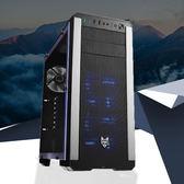 【八面金鎖】Ryzen7 2700 / 1060 / 16G DDR4 / 1T HDD / 240GB SSD 套裝電腦