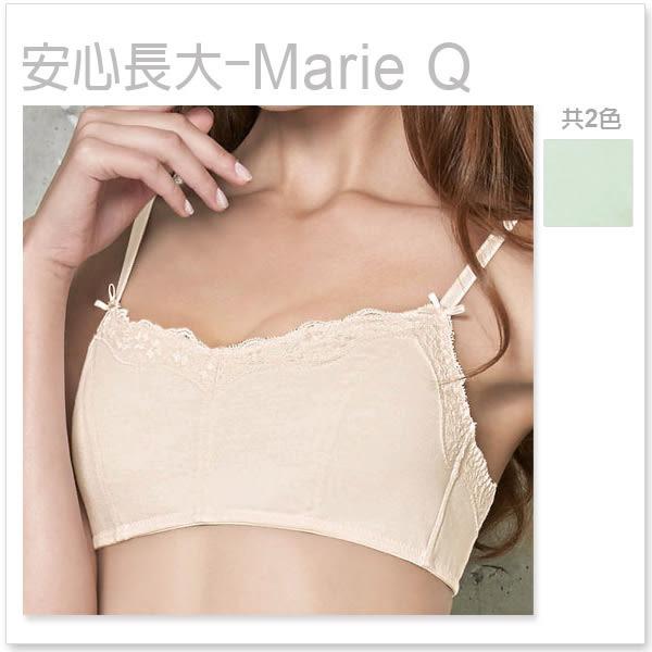 【曼黛瑪璉】Marie Q  短背心M-XL(嫩芽綠)(未滿2件恕無法出貨,退貨需整筆退)