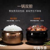 電飯煲  九陽電壓力鍋家用智能5L高壓飯煲官方1雙膽 igo阿薩布魯