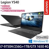 【Lenovo聯想】Y540 81SY000CTW 15.6吋i7-9750H六核雙碟GTX1650 4G獨顯電競筆電
