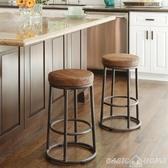 高腳椅美式鐵藝休閒椅復古吧台椅實木酒吧椅子做舊圓吧凳高腳餐椅咖啡椅  LX春季新品