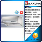 SAKURA櫻花 R-3680SL 深罩式除油煙機(雙效除油)