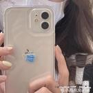 創意口罩適用iphone12pro/ma...