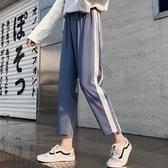 運動褲女ins潮2020新款夏季薄款寬鬆顯瘦百搭休閒直筒超火cec褲子 雙11 伊蘿