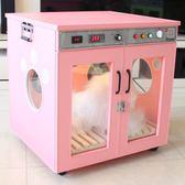 全自動寵物烘干箱烘干機大空間吹水機吹風貓狗小中型犬靜音消毒柜【非凡】