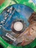 挖寶二手片-0S04-002-正版DVD-布袋戲【霹靂俠影之轟掣天下 第1-32章】-(直購價)塑膠盒裝