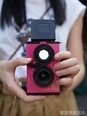 NOMO手工DIY膠捲雙反復古懷舊老式傻瓜膠片照相機禮物大人的科學 新年優惠