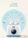 德國OIDIRE溫奶器二合一自動暖奶器智能恒溫加熱奶瓶嬰兒保溫 英雄聯盟