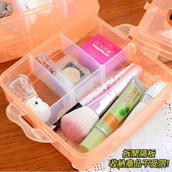 [小] 三層可拆自由分離盒 透明塑膠多用收納盒 首飾盒 (小18格) 不挑色