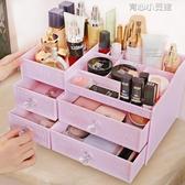 (快出)歐宴化妝品收納盒梳妝臺桌面大號抽屜式品收納盒塑膠儲物架子