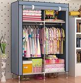 新款大號布藝簡易衣柜鋼管加固加厚帆布衣柜不銹鋼架組裝折疊xx9034【Pink中大尺碼】TW
