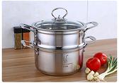 金貍貓鍋具蒸鍋304不銹鋼湯鍋迷你家用電磁爐鍋小1層2層不銹鋼鍋-享家
