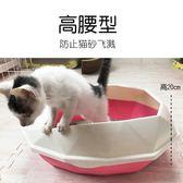 貓廁所貓砂盆大號貓咪用品貓沙盆小號貓屎盆幼貓半封閉貓便盆igo