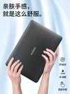 2020新款華為Matebook14保護殼Matebook13保護套貼紙筆電硅膠X Pro全包 快速出貨