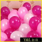 [百姓公館] 氣球 氣球100個裝結生日布置