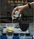 錘紋玻璃旅行茶具套裝一壺二杯便攜包快客隨身功夫泡茶 花樣年華