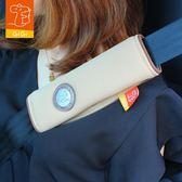 安全帶套 GiGi 汽車安全帶護肩套 加長 車用安全帶套對裝 汽車用品記憶棉 薇薇