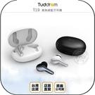 《飛翔無線3C》Tuddrom 小魔鴨 T19 真無線藍牙耳機◉公司貨◉藍芽5.0◉動圈單體◉高續航力