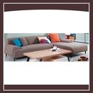 【多瓦娜】樂布朗L型布沙發(面右)(含抱枕) 21152-424002