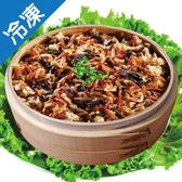 【預購】易牙居-櫻花蝦米糕850G/盒【1/13陸續出貨】【愛買冷凍】