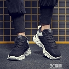 增高鞋 2020新款夏季網面潮流男鞋百搭運動休閒透氣跑步老爹潮鞋子黑增高 -完美