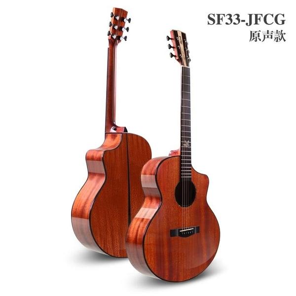 吉他 brook布魯克吉他SF33面背全單板民謠吉他圓角電箱琴40寸 41寸缺角T