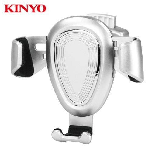 KINYO重力式冷氣出風口車夾CH-067【愛買】