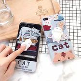 iPhone手機殼 可掛繩 療癒系 貓咪捏捏樂 矽膠軟殼 蘋果iPhone7/iPhone6 手機殼