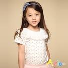 Azio 女童 上衣 滿版點點領口網紗造型短袖上衣(白) Azio Kids 美國派 童裝