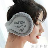 冬天耳套加厚保暖仿皮毛一體男女耳罩冬季耳捂后戴式耳暖耳包可愛  潮流衣舍