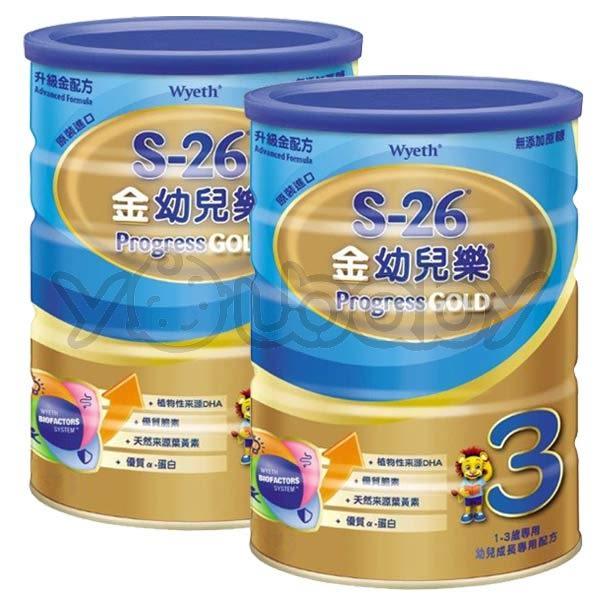 惠氏 s-26 金幼兒樂1-3歲幼兒成長奶粉900g (兩罐入)- 先進新配方