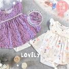 小童款~滿版動物小洋裝包屁衣/哈衣-2款(B0015)【水娃娃時尚童裝】
