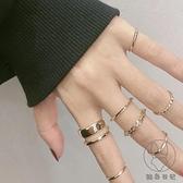 (7件套)戒指女潮時尚個性食指戒小指尾戒冷淡風飾品【貼身日記】