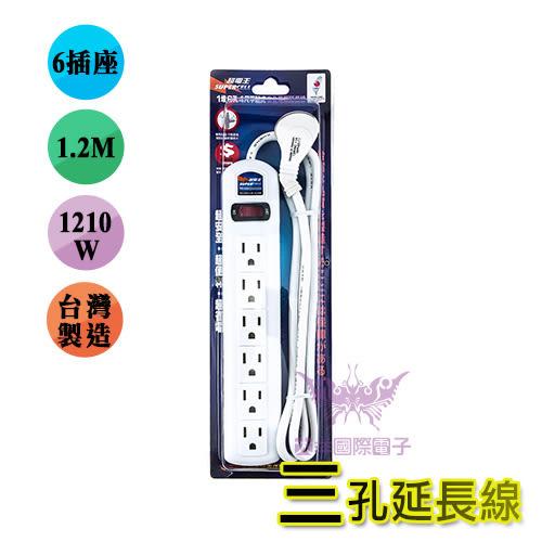 ◤大洋國際電子◢ 1燈6孔4尺平貼式安全電腦延長線 1.2M 3孔插座 插座 延長線 PT006-4