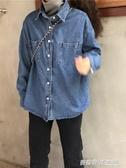 韓版寬鬆牛仔襯衣外套初秋新款復古港味襯衫女長袖上衣慵懶風  英賽爾
