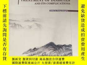 二手書博民逛書店TREATMENT罕見OF DIABETES AND ITS C