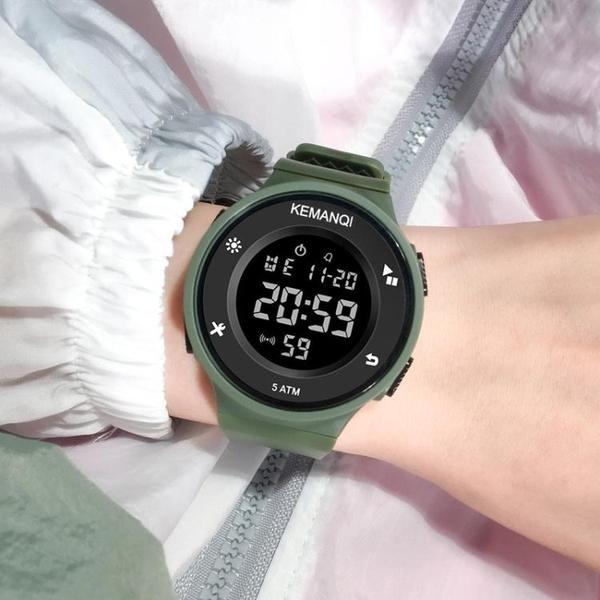 50M防水簡約電子錶多功能手錶反顯運動時尚夜光男女潮流學生新款 童趣屋