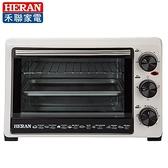 HERAN禾聯 20L機械式電烤箱HEO-20GL030【愛買】